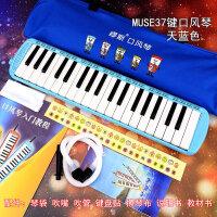 口风琴32键/37键学生儿童初学演奏课堂教学用学习口风琴送吹管