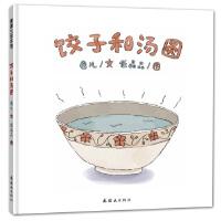 饺子和汤圆