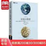 港台原版 深奥的简洁 自然科学新视野 混沌导致复杂 复杂开启生命 繁体中文