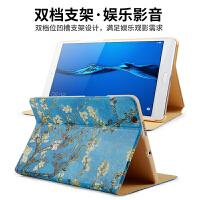 华为m3保护套8.4英寸平板电脑华为M3皮套BTV-W09/DL09手机保护壳