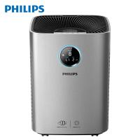 飞利浦(PHILIPS)空气净化器 家用除雾霾除甲醛除PM2.5除过敏源 实时数显 手机智控 AC5663/00