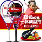 新款威尔胜(Wilson) 网球拍 男 女 初学 一体拍 WRT3220/3151