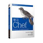 [二手旧书9成新]学习Chef:云时代的配置管理与自动化运维技术Mischa Taylor, Seth Vargo 闫