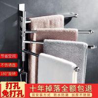 毛巾毛巾浴巾架免打孔旋转毛巾架浴室卫生间置物架不锈钢活动杆挂