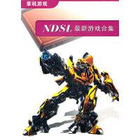 最新游戏合集 (DVD-ROM)游戏