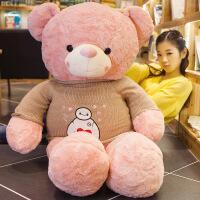 六一儿童节520胖泰迪熊抱抱熊公仔大熊毛绒玩具送女友布娃娃男孩可爱女生520礼物母亲节