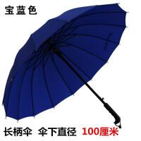 彩虹长柄雨伞自动大号双人折叠三折伞女男订做定制印字logo广告伞