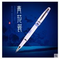 英雄钢笔449青花瓷 学生商务练字墨水笔 英雄钢笔