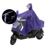 踏板摩托车雨衣 超大遮脚雨衣电动车踏板车电摩托车时尚单人加大加厚防水雨披B
