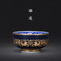 【优选】景德镇陶瓷手绘青花霁蓝描金品茗杯功夫茶杯茶具主人杯单杯瓷个人 瑞 莲