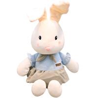 清新点点兔公仔可爱兔兔毛绒玩具布娃娃睡觉安抚玩偶女生礼物