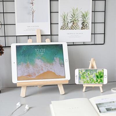木质桌面手机ipad支架 学生书桌装饰 平板折叠迷你画架