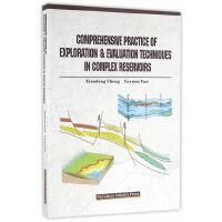Comprehensive Practice of Exploration & Evaluation Techniqu