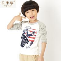 【当当自营】贝康馨童装 男童创意图案拼接T恤 韩版纯棉抽象图案设计潮流T恤新款秋装