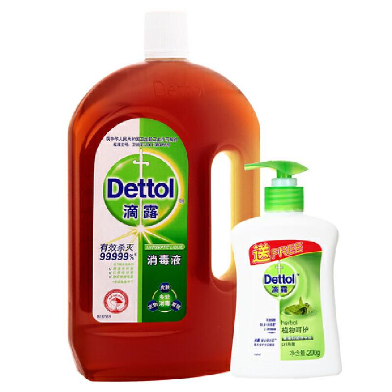 滴露(Dettol)消毒液 750ml送洗手液200g 家居衣物消毒液 与洗衣液、柔顺剂配合使用 自营正品 货到付款 多种用途 送洗手液 实惠组合