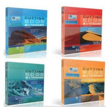 朗文当代英语教程1 2 3 4 课堂用盘 配合学生用书 使用(仅是光盘)套装4本 外研社