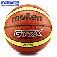 专柜正品 摩腾篮球molten GT6/GT7/GT5 5号青少年用球 PU篮球 学生篮球教学训练比赛用球