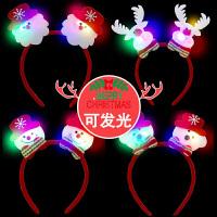 圣诞节装饰用品儿童小礼物玩具发光闪光戒指手环头环节日礼品批�l