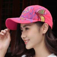 帽子夏季女士蝴蝶刺绣棒球帽韩版潮户外嘻哈太阳帽鸭舌夏天遮阳帽