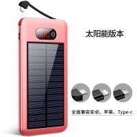 太阳能充电宝大容量vivo华为oppo通用苹果7手机6s便携自带线薄无线女生专用8MI
