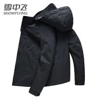 (雪中飞礼遇新春, 全场五折起!)雪中飞秋冬新款潮流风衣男