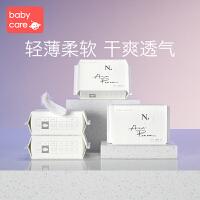 babycare Air Pro小N卫生巾棉柔极薄日用组合整箱姨妈巾240mm32片