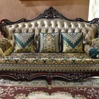 欧式沙发垫坐垫四季通用蓝色绿色皮沙发布艺防滑套巾定做