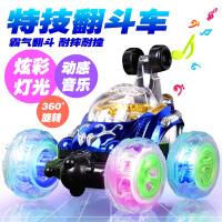 儿童玩具车男孩翻滚特技车翻斗车遥控车越野遥控汽车模充电动赛车