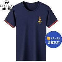2件3折 虎都短袖T恤男士2020夏季新款青年印花男装韩版圆领夏装潮流体恤 ZHDYY8018-8017