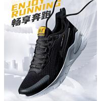 【券后预估价:119】361男鞋运动鞋2021夏季新款轻便透气跑鞋减震耐磨跑步鞋黑色鞋子