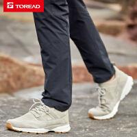 【一件4折】探路者休闲鞋 19春夏新款户外男式耐磨弹力运动鞋休闲鞋TFRH81752