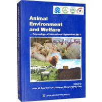 动物环境和福利化养殖国际研讨会论文集 2017 中国农业出版社
