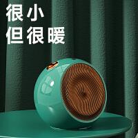 德国CIH 桌面小型速热暖风机取暖器家用卧室暖脚小太阳办公室热风