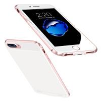 充电宝 iphone6充电宝苹果6plus背夹电池6s手机壳6P冲便携7P