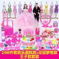 洋娃娃套装大礼盒别墅城堡女孩公主儿童玩具梦想豪宅礼物