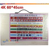 美术 米开朗 达芬奇 4K画板 绘图板(带手提)素描画板