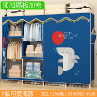 衣柜简易简约现代经济型组装实木布衣柜衣橱宿舍租房家用小户型挂 2门