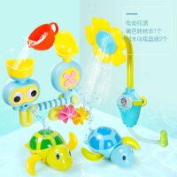 抖音儿童婴儿宝宝浴缸洗澡玩具电动向日葵花洒喷玩水戏水男孩女孩
