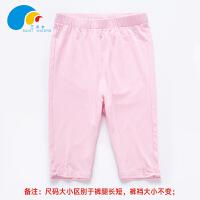 三点水童装夏季薄款女童莫代尔七分打底裤百搭纯色舒适休闲裤