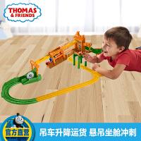 托马斯和朋友合金系列之雾雾岛惊险索道套装DGC12 儿童益智玩具托马斯