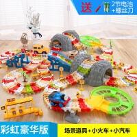 托马斯小火车轨道套装多层拼装电动赛车轨道车儿童玩具男孩