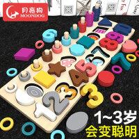 幼儿童玩具数字拼图积木早教益智力开发动脑1-2岁半3男孩女孩宝宝