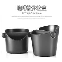 咖啡渣盒渣桶意式咖啡敲渣盒配套器具迷你咖啡渣容器渣收纳渣盒子