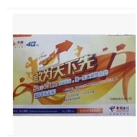 北京电信4G无线上网卡 电信4G先锋卡 全年13个月卡 每月5G流量卡包含1G全国漫游