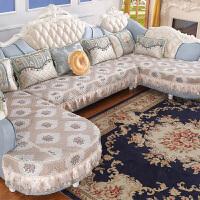 欧式沙发垫布艺全包防滑沙发套罩巾客厅U型简欧沙发坐垫定做定制