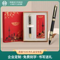晨光中性笔0.38mm水笔 全针管财务会计记账*笔63201