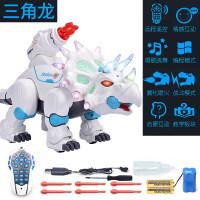 恐龙玩具电动遥控智能霸王龙唱歌跳舞走路充电机器人儿童玩具男孩 雾化喷火三角龙【战斗模式 启蒙互动】