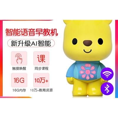 故事机宝宝0-3岁婴幼儿童早教机智能学习机wifi充电下载