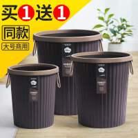 厨房垃圾桶大号家用大容量厕所卫生间客厅创意黑色办公室无盖商用