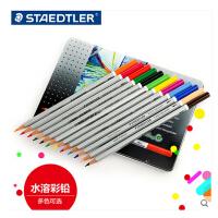 德国施德楼125 M24色水溶彩铅 24色水溶性彩色铅笔铁盒装